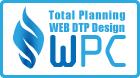 WEB・DTPのWPC